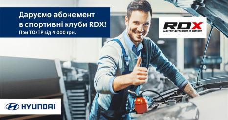 Спецпропозиції Hyundai у Харкові від Фрунзе-Авто   Богдан-Авто - фото 8