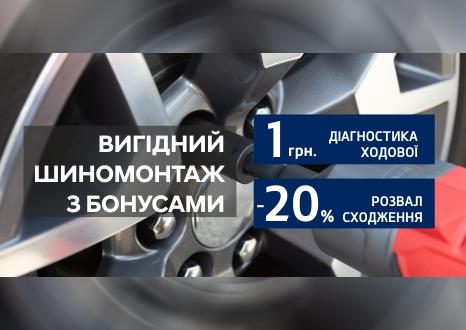 Спецпропозиції Hyundai у Харкові від Фрунзе-Авто | Богдан-Авто - фото 8