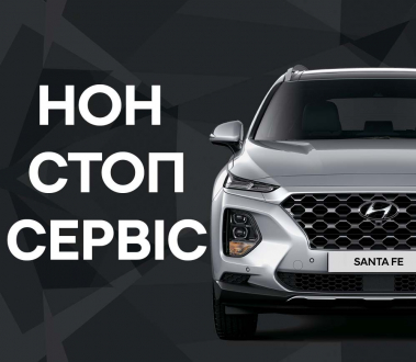 Спецпредложения на автомобили Hyundai   Богдан-Авто - фото 25