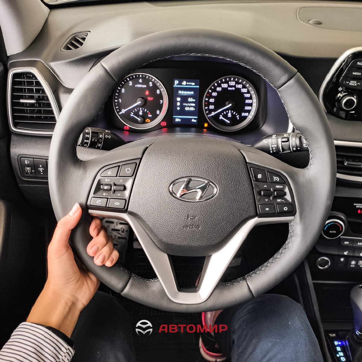 Теплі функції автомобілів Hyundai | Богдан-Авто - фото 7