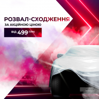 Спецпредложения на автомобили Hyundai   Богдан-Авто - фото 16