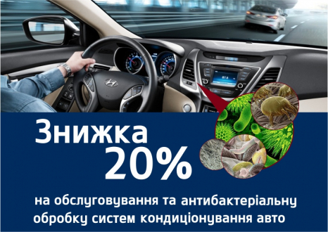 Спецпропозиції Hyundai у Харкові від Фрунзе-Авто | Богдан-Авто - фото 7