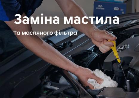 Акційні пропозиції Едем Авто | Богдан-Авто - фото 8