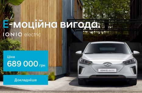 Спецпредложения на автомобили Hyundai   Богдан-Авто - фото 11